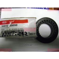 Подшипник опорный переднего амортизатора (Hyundai-KIA) 546123S050