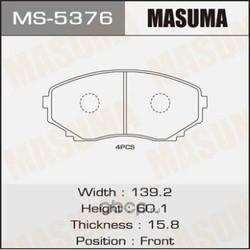 Колодки тормозные (Masuma) MS5376