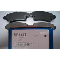 КОЛОДКИ ТОРМОЗНЫЕ ЗАДНИЕ (Sangsin brake) SP1477