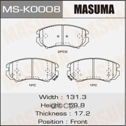 Колодки тормозные (Masuma) MSK0008