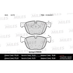 Колодки тормозные BMW X5 E70 07-/X6 E71 08- передние (Miles) E100245