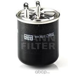 Топливный фильтр (MANN-FILTER) WK820