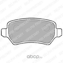 Колодки тормозные дисковые, комплект (Delphi) LP1681
