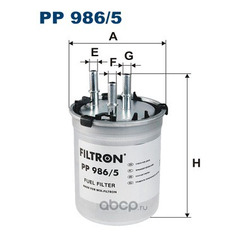 Фильтр топливный Filtron (Filtron) PP9865