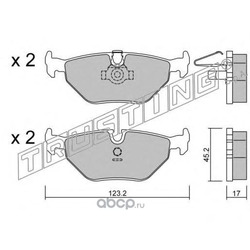 Комплект тормозных колодок, дисковый тормоз (Trusting) 2190