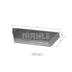 Фильтр, воздух во внутренном пространстве (Mahle/Knecht) LAK57