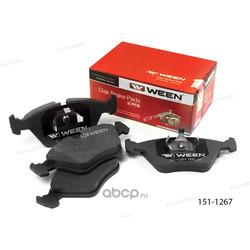 Колодки дисковые (Ween) 1511267