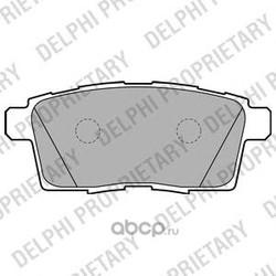 Колодки тормозные дисковые, комплект (Delphi) LP2052