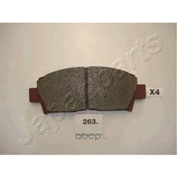 Комплект тормозных колодок, дисковый тормоз (Japanparts) PA263AF
