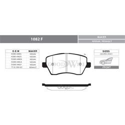 Колодки тормозные дисковые передние, комплект (Goodwill) 1082F