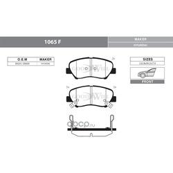 Колодки тормозные дисковые передние, комплект (Goodwill) 1065F