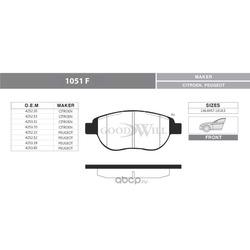 Колодки тормозные дисковые передние, комплект (Goodwill) 1051F