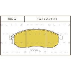 Колодки тормозные дисковые (Blitz) BB0257