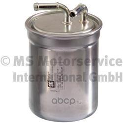 Топливный фильтр (Ks) 50013969
