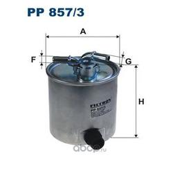 Фильтр топливный Filtron (Filtron) PP8573