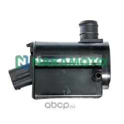 Насос омывателя (Nakamoto) U030028