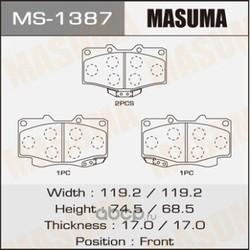 Колодки тормозные (Masuma) MS1387