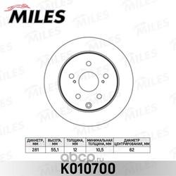Диск тормозной TOYOTA RAV 4 III 06- задний D=281мм. (Miles) K010700
