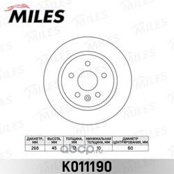 Диск тормозной CHEVROLET CRUZE/OPEL ASTRA J R15 09- задний D=268мм (Miles) K011190