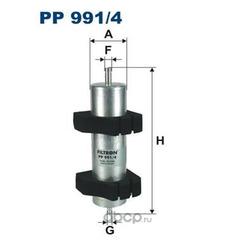 Топливный фильтр (Filtron) PP9914