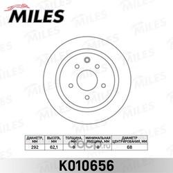 Диск тормозной NISSAN JUKE 10-/QASHQAI 07- задний (Miles) K010656