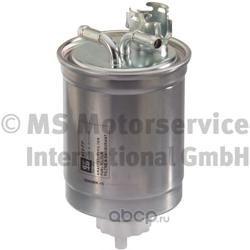 Топливный фильтр (Ks) 50013970