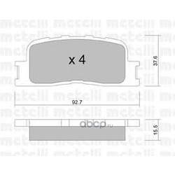 Комплект тормозных колодок, дисковый тормоз (Metelli) 2207530