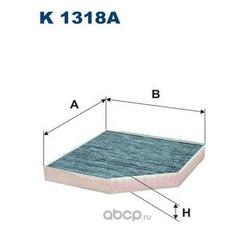 Фильтр салонный Filtron (Filtron) K1318A