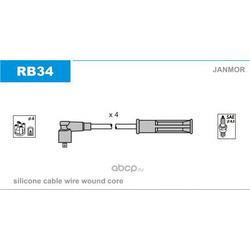 Комплект проводов зажигания (Janmor) RB34