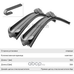 Щетка бескаркасная, крючок, 530мм (Bosch) 3397118903