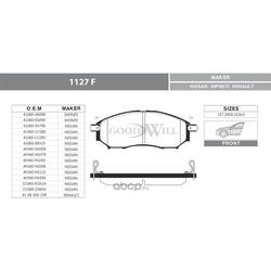 Колодки тормозные дисковые передние, комплект (Goodwill) 1127F