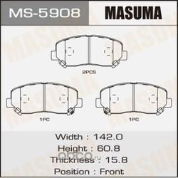 Колодки тормозные (Masuma) MS5908
