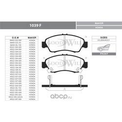 Колодки тормозные дисковые передние, комплект (Goodwill) 1039F