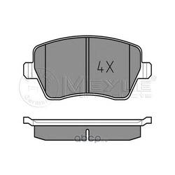 Комплект тормозных колодок, дисковый тормоз (Meyle) 0252397317