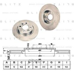 Тормозной диск (Blitz) BS0200