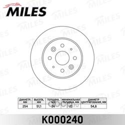 Диск тормозной KIA RIO 00-05 передний вент.D=254мм. (Miles) K000240
