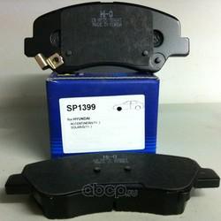 Колодки тормозные передние Solaris (Sangsin brake) SP1399
