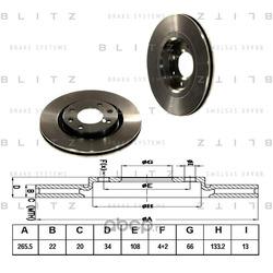 Диск тормозной (Blitz) BS0135