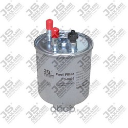 Фильтр топливный (JS Asakashi) FS0093