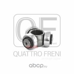ШРУС (QUATTRO FRENI) QF00000090