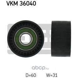 Ролик натяжителя ремня агрегатов (Skf) VKM36040