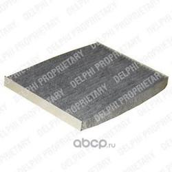 Фильтр салона угольный (Delphi) TSP0325227C
