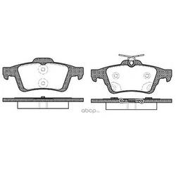 Комплект тормозных колодок, дисковый тормоз (Remsa) 084270