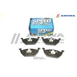 КОЛОДКИ ТОРМОЗНЫЕ ДИСКОВЫЕ ПЕРЕДНИЕ (Amiwa) CD01386
