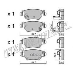 Комплект тормозных колодок, дисковый тормоз (Trusting) 2680