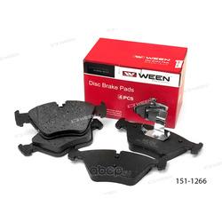 Тормозные колодки дисковые передние (Ween) 1511266