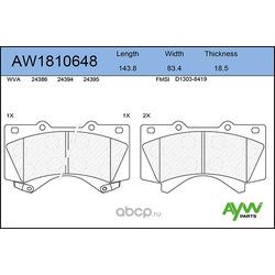 Колодки тормозные передние (AYWIparts) AW1810648