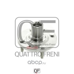 СТУПИЦА КОЛЕСА (QUATTRO FRENI) QF10D00099