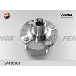 Ступица FENOX (FENOX) WH10104