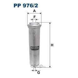Фильтр топливный Filtron (Filtron) PP9762